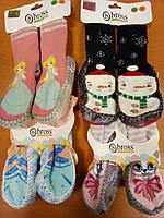 """Комнатные тапочки-носки для детей """"Bross"""" 4-6 лет/24-25р(15,5 см)"""