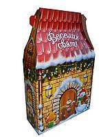 Новорічна упаковка на цукерки Жовтий новорічний будинок