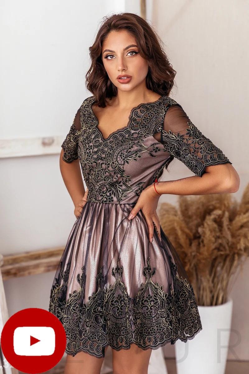 Платье на вечер выше колен дополнены ажурными узорами и вышивкой бисером объемная юбка цвет бежево-черный