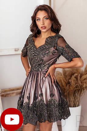 Платье на вечер выше колен дополнены ажурными узорами и вышивкой бисером объемная юбка цвет бежево-черный, фото 2