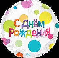 Фольгированный шар 18' Китай С днем рождения, 45 см