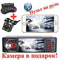 "Автомагнитола  4023B Bluetooth,4,1"" LCD TFT USB+SD DIVX/MP4/MP3 + ПУЛЬТ НА РУЛЬ+КАМЕРА!"