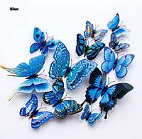 Бабочки 3D двойные на магните 12 шт. в комплекте, голубые