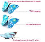 Бабочки 3D двойные на магните 12 шт. в комплекте, голубые, фото 3