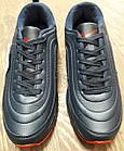 Кроссовки Bonote тёмно-синие кожзам осень/весна р.50, фото 7