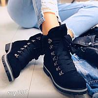 Женские зимние ботинки на низком ходу с мехом эко - замша евро-зима Vices Вицеш