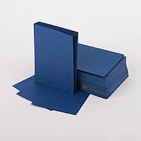 Бумага для модульного оригами №42А темно-синий
