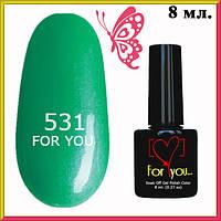 Гель-Лак для Ногтей For You Тон Зелено Бирюзовый Перламутр №531 Объем 8 мл., Гель Лак Дизайн