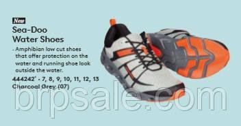 Обувь Sea-Doo 2020