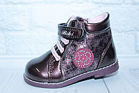 Демисезонные ботинки на девочку тм Том.м, р. 18,20,21,22,23