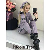 Стильный женский спортивный костюм  1129-1