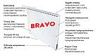 Инфракрасный обогреватель BRAVO 1000 Basic, фото 3