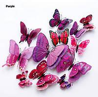 Бабочки 3D двойные на магните 12 шт. в комплекте, фиолетовые, фото 1