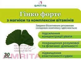 БАД Гинкго Форте купить, цена, заказать, отзывы  (30капс.,Украина)