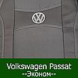 Чехлы на сиденья Фольксваген Пассат / Volkswagen Passat B 3/4/5 (Nika) Эконом, фото 9