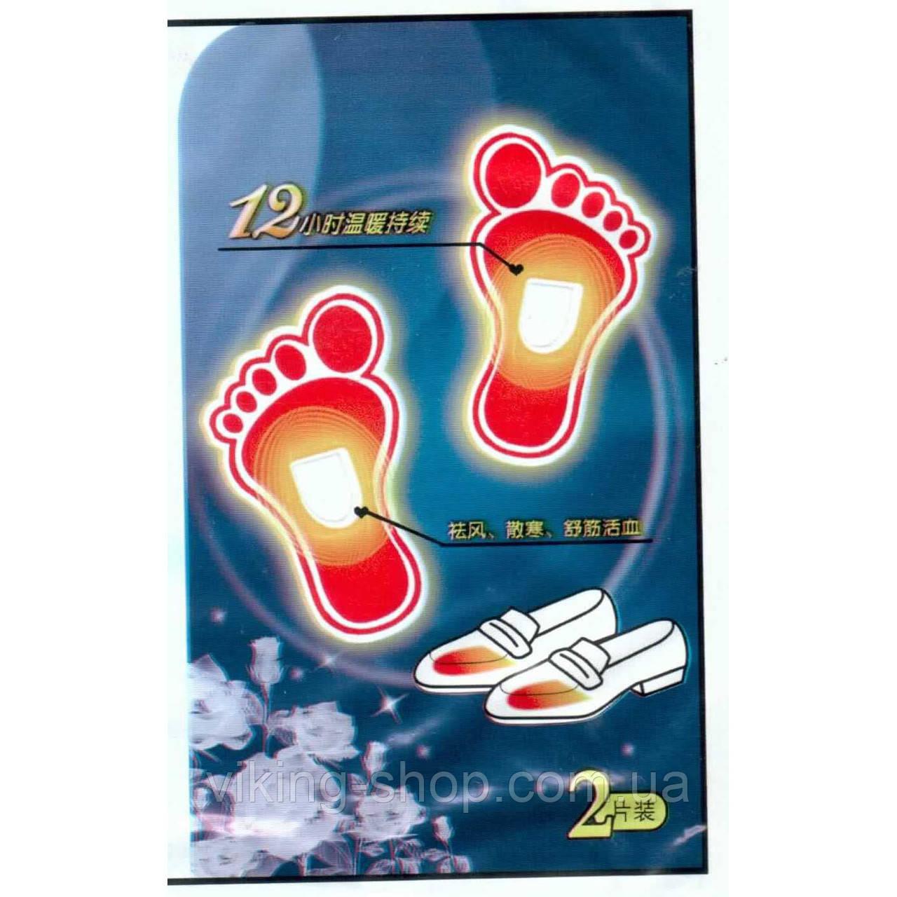 Грелка химическая одноразовая для пальцев ног (10 пар)