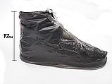 Бахилы для обуви от дождя, снега, грязи 2Life XL многоразовые, с молнией и шнурком-утяжкой Black (n-402), фото 2