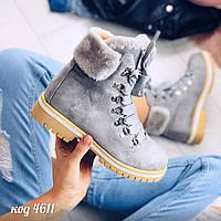 Женские зимние ботинки на низком ходу серые с мехом эко - замша евро-зима Vices Вицеш