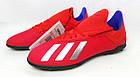Детские футбольные кроссовки adidas X Tango 18.3 TF (BB9403) Оригинал, фото 2