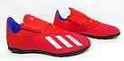 Детские футбольные кроссовки adidas X Tango 18.3 TF (BB9403) Оригинал, фото 3
