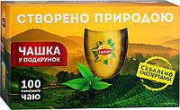Чорний чай Lipton Yellow Label Tea (100 шт) + чашка