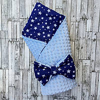 """Зимний двусторонний конверт-плед на выписку """"Kid Way"""" Минки голубой со звёздами на синем"""