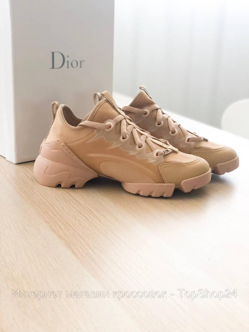 Кроссовки Dior Beige