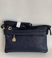 Женская мини-сумочка клатч Pretty woman темно-синяя через плечо