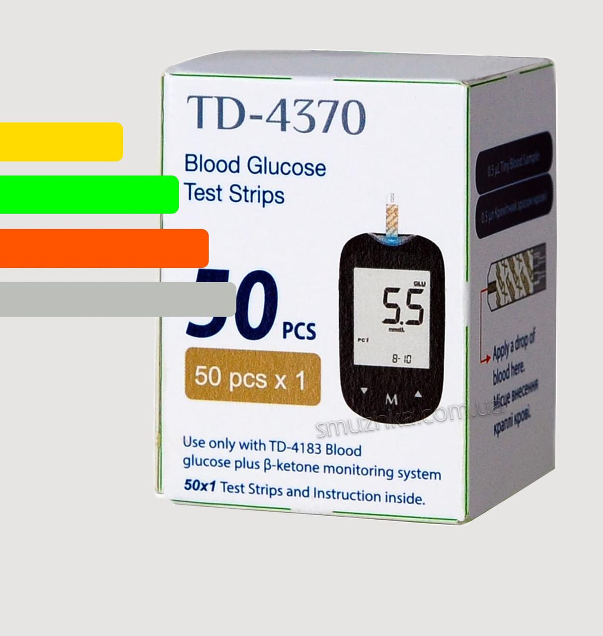 Тест полоски Tai Doc 50 шт. (Тай Док) для измерения глюкозы в крови