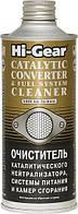 Очиститель каталитического нейтрализатора и системы питания Hi-Gear HG-3270 444мл