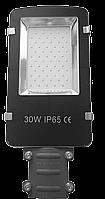 Светодиодный светильник SMD 50W, консольный
