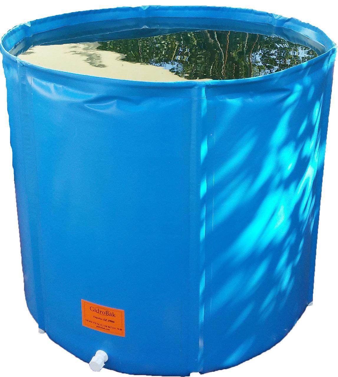 Садовая складная мягкая бочка 500 л