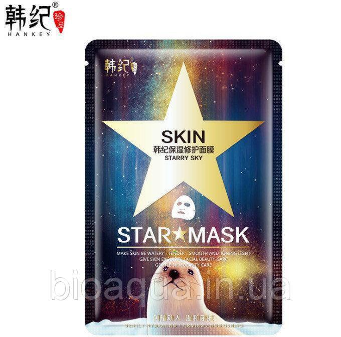 Омолаживающая маска для лица Hankey Starry Sky 30 g