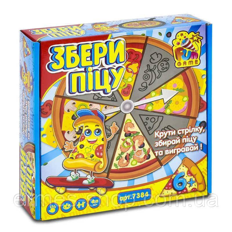 """Игра """"Збери піцу"""""""