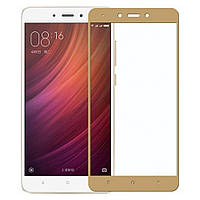 Защитное стекло Full Cover Xiaomi Note 4X, Gold