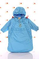 Куртка демисезонная  и конверт  для  мальчиков от рождения до 18 мес