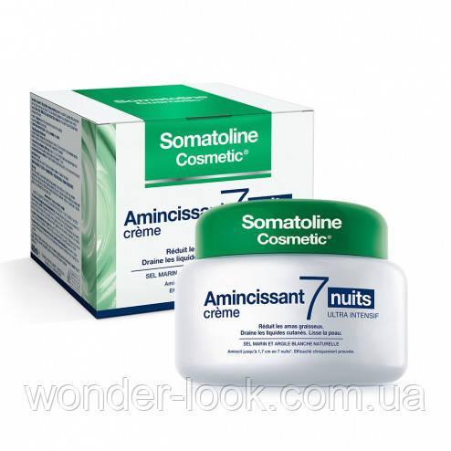 Соматолин SOMATOLINE AMINCISSANT INTENSIVE 7 NUITS 400ML