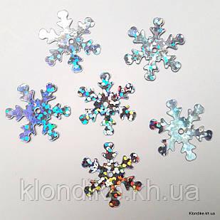 """Пайетки """"Снежинки"""", фольга, 25 мм, Цвет: AB Серебро 10 грамм (~100 шт)"""