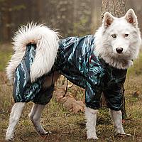 Дождевик. Одежда  для Собак. Комбинезон без подкладки  для собак больших и средних пород.  HUNTER. OCEAN