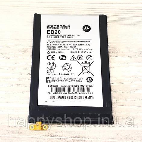 Батарея Motorola RAZR V MT887/MT917 (EB20) оригинал, фото 2