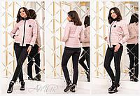 Женская демисезонная куртка короткая Размер 42 44 46 48 50 52 54 Стеганная плащевка на синтепоне Разные цвета, фото 1