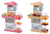 Большая детская игровая кухня 889-153-154 на 38 предметов, С КРАНА ТЕЧЕТ  ВОДА, ЗВУК, СВЕТ (72х51,5х23,5 см.)