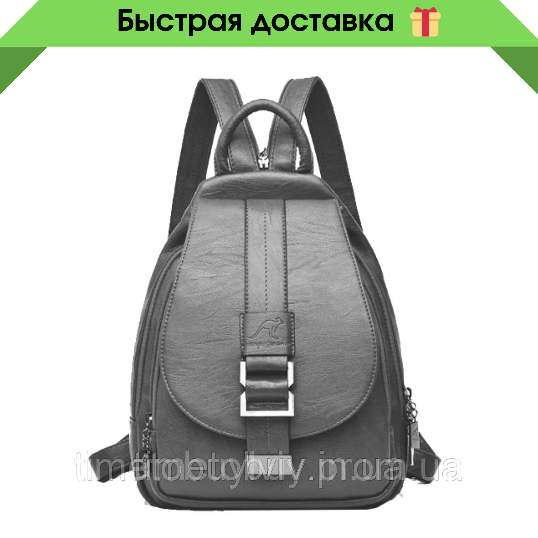 Женский рюкзак + подарок