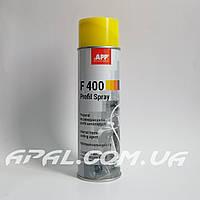 APP F400 PROFIL Spray Средство для консервации замкнутых профилей, янтарное, 500 мл
