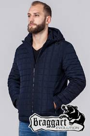 Демисезонная мужская куртка (р. 46-54) арт. 2475D