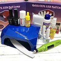 Стартовый набор для гель лака Kodi Professional с лампой Diamond, фрезером ручкой