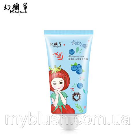 Крем для рук Hanhuo Bluberry с голубикой 50 g