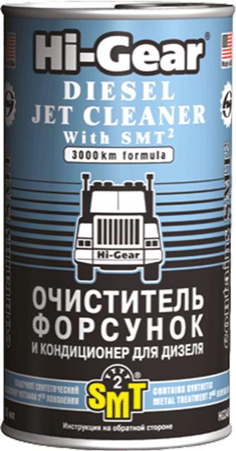 Очиститель форсунок для дизеля Hi-Gear HG 3409 325мл