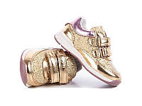 Кроссовки детские для девочки спортивные с супинатором и кожаной стелькой 23 р (золотые)
