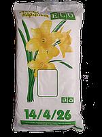 Пакет фасовка эко  Нарцисс 14*26  ( 480 гр.;12 мкм.)